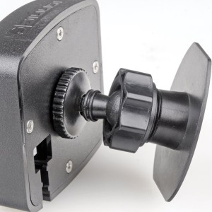 Example of adjustable mount